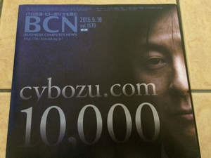 BCN20150518-1.JPG