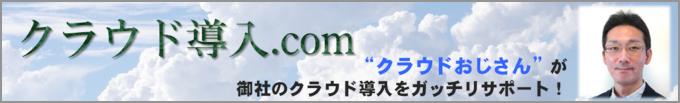 cloud_main_banner.png