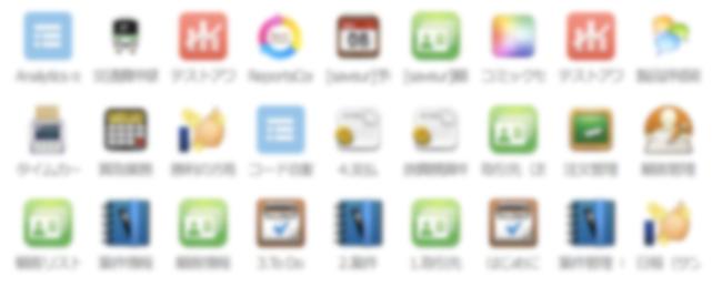 kintone-app.png