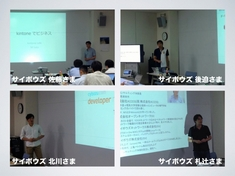 kintoneCafe-fukuoka-02.jpg