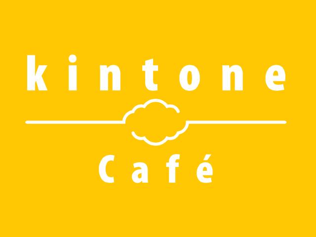 kintonecafe-logo-2016.png