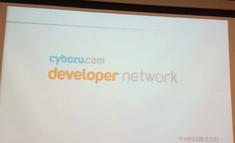 cybozu-dev-net.jpg