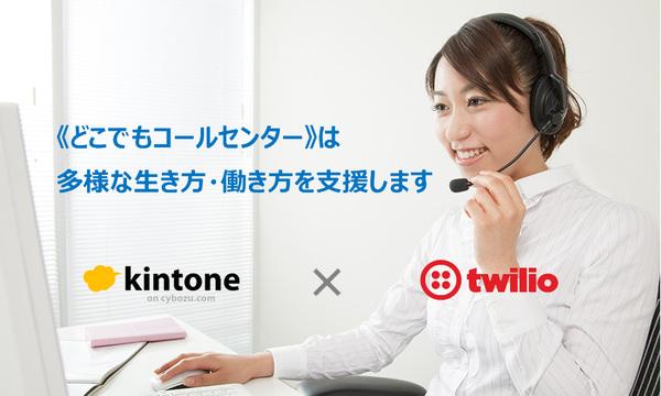 callcenter_topimage.jpg