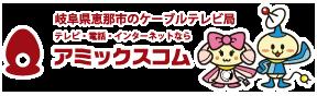 amixcom-logo.png