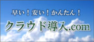 cloud-banner.png