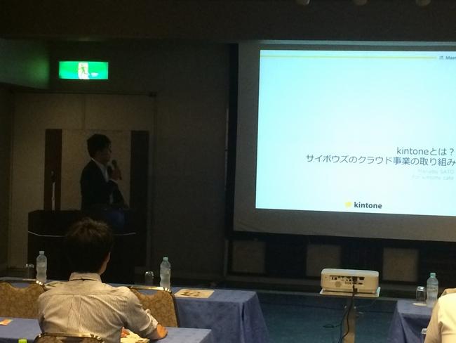 kintoneCafe_kushiro02.JPG