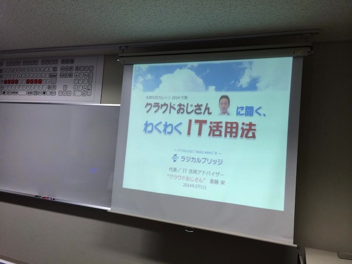 photo20140201-2.jpg
